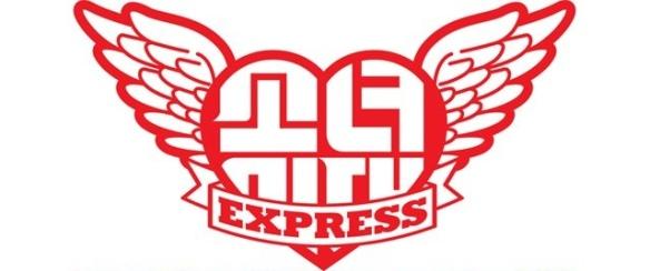 130126 Girls Generation EXPRESS Cafe
