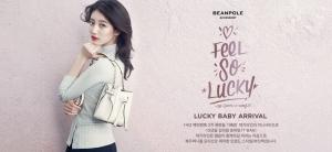 1503 Suzy Beanpole Lucky Baby