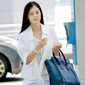 1406 Kim Tae Hee Airport