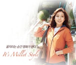 1504 Park Shin Hye Millet