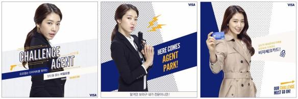 1504 Park Shin Hye Visa