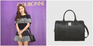 1505 Kim So Eun Couronne Carrol
