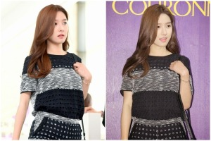 1505 Kim So Eun Couronne