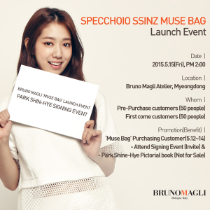 1505 Park Shin Hye Bruno Magli Launching Event