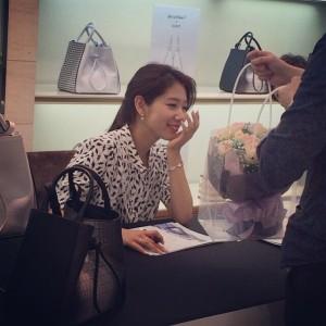 1505 Park Shin Hye Fansign