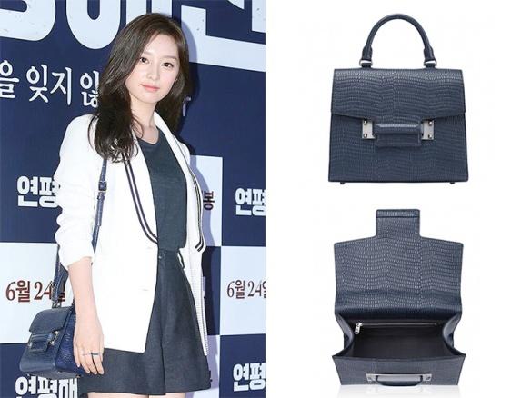 1506 Kim Ji Won - Decke