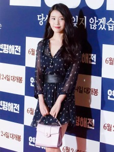 1506 IU Northern Limit Line VIP Premiere