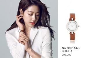 1506 Park Shin Hye Agatha(2)