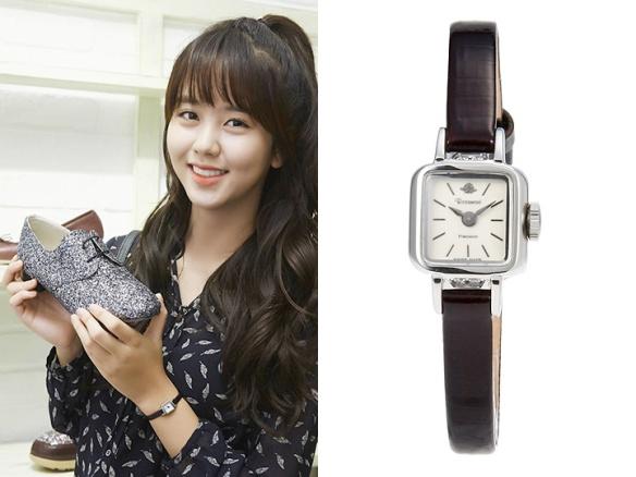 1509 Kim So Hyun - Rosemont