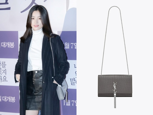1601 Han Hyo Joo - YSL (I'll Remember You)