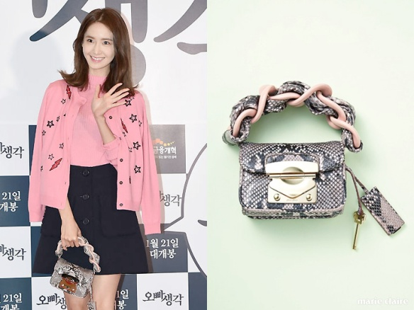 1601 Yoona - Miu Miu (A Melody to Remember)