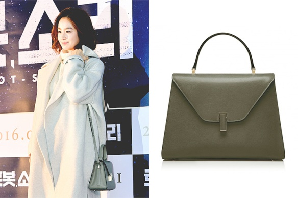 1601 Kim Tae Hee - Valextra Isis Mini