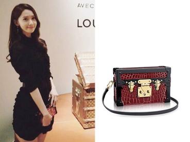1604 Yoona - Louis Vuitton