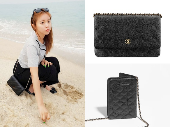 1605 Hong Jin Young - Chanel