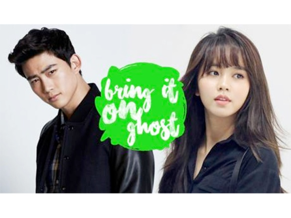 1605 Kim So Hyun and Taecyeon - Let's Fight Ghost_1
