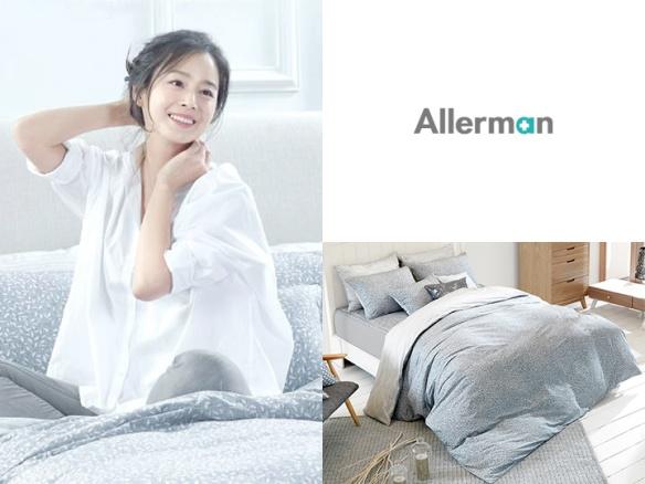 1605 Kim Tae Hee - Allerman