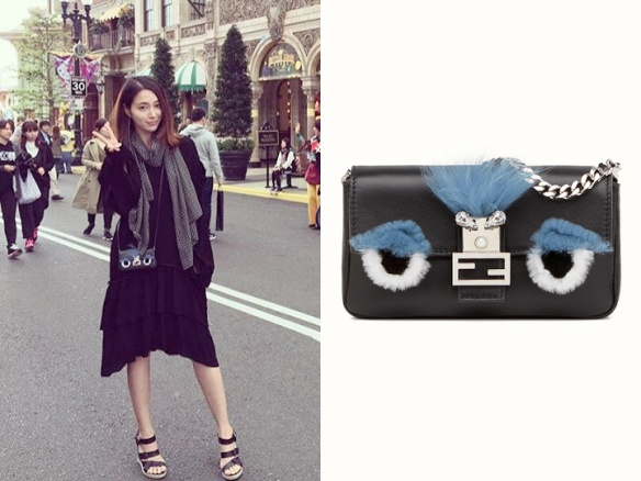 1605 Lee Min Jung - Fendi