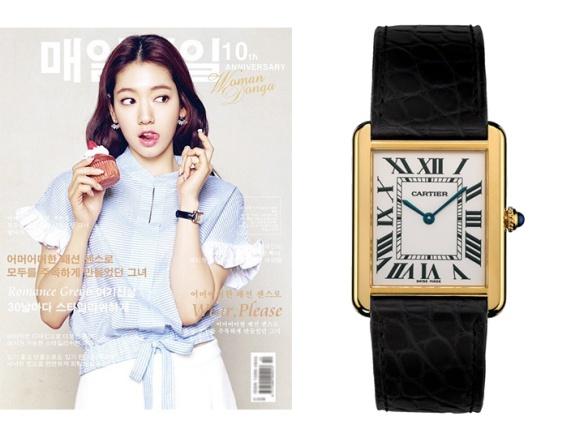 1605 Park Shin Hye - Cartier