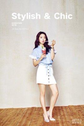 1605 Park Shin Hye - HStyle(2)