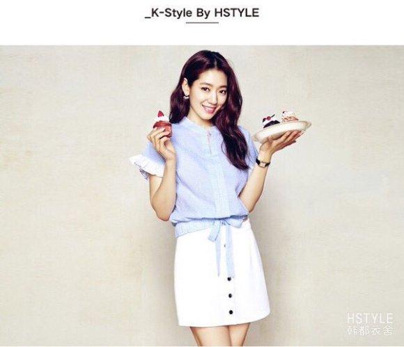 1605 Park Shin Hye - HStyle(3)