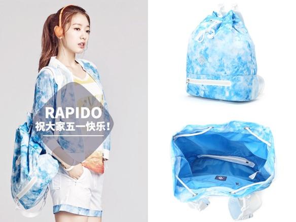1605 Park Shin Hye - Rapido