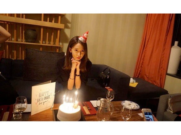 1605 Yoona - 26th Birthday