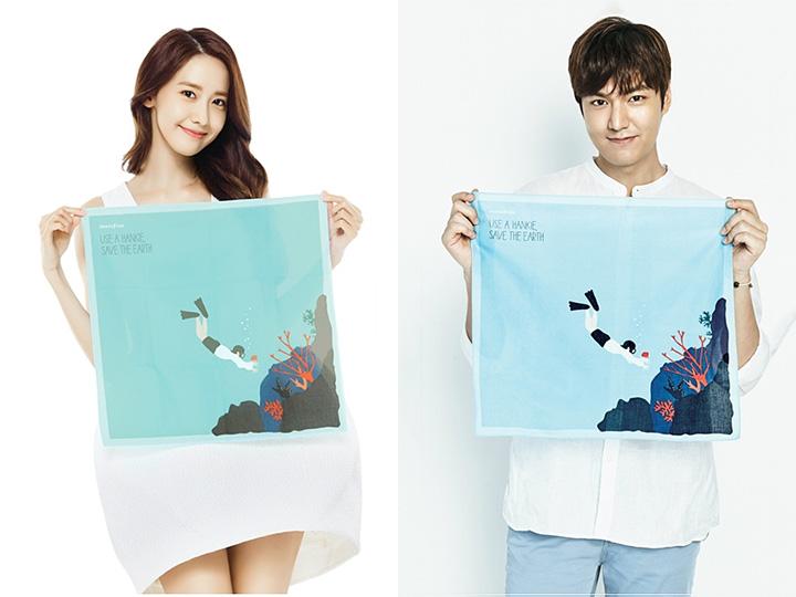 1605 Yoona & Lee Min Ho - Innisfree