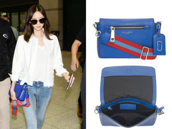 1605 Yoona - Marc Jacobs (airport)