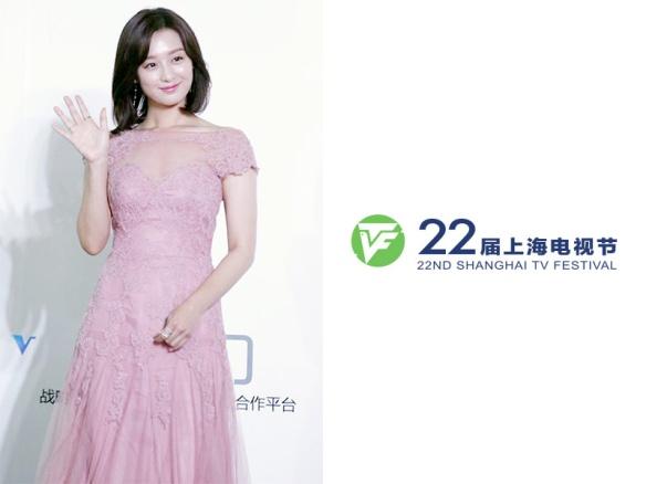 1606 Kim Ji Won - Shanghai Television Festival