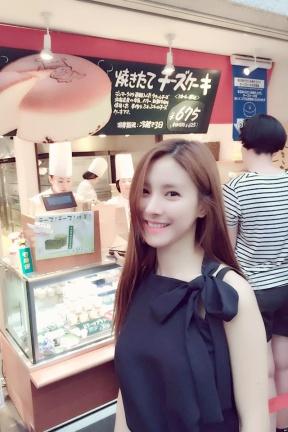1606 Kim So Eun - Japan D1_4
