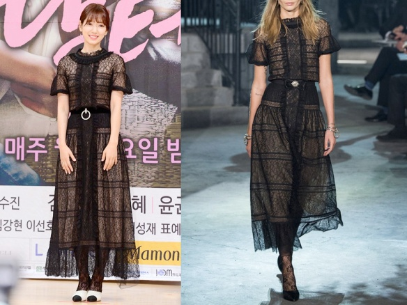 1606 Park Shin Hye - Chanel (Doctors)