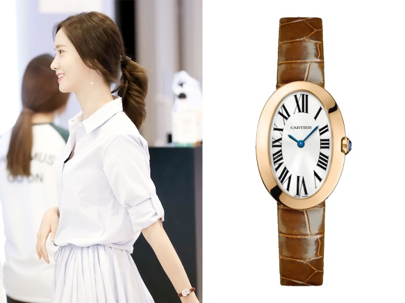 1606 Yoona - Cartier (Weekend)