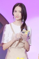 1606 Yoona - Fan Meeting Beijing 3