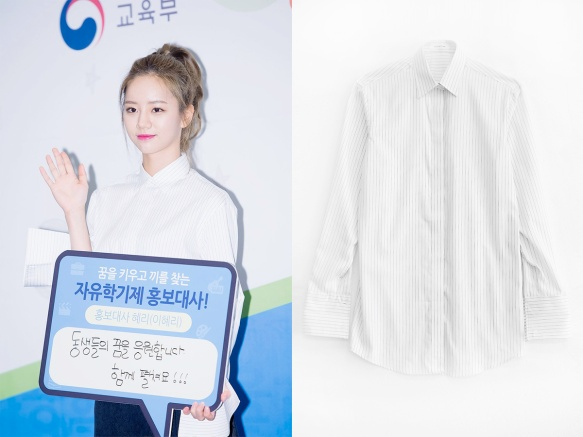 1609-hyeri-stay-with-me