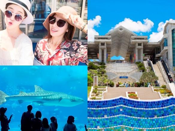 1708 Park Shin Hye - Okinawa(1)