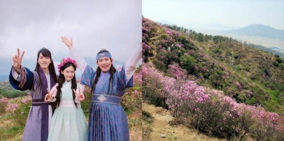 1708 Yoona - Goryeosan