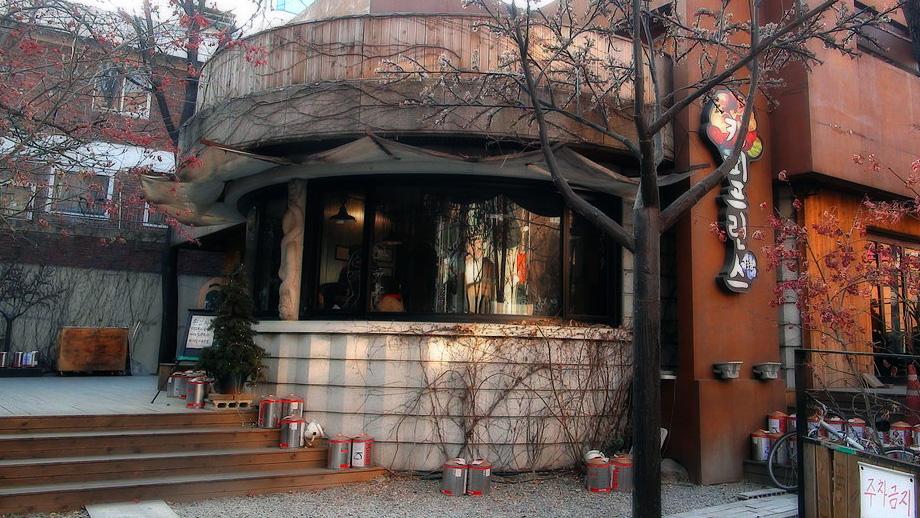 Coffee Shop Korea-1