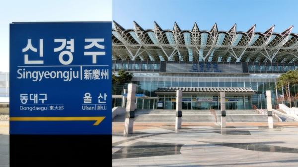 Gyeongju-2