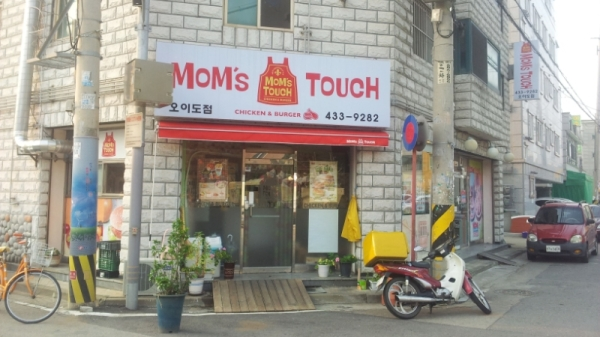 Restaurant Chain in Korea-1