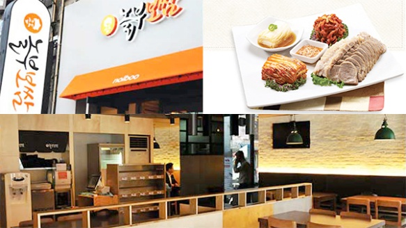 Restaurant Chain in Korea-3