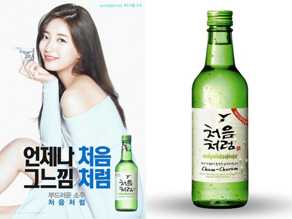 Soju-3 Chum Churum - Suzy
