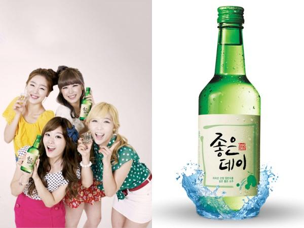 Soju-4 Good Day - Secret