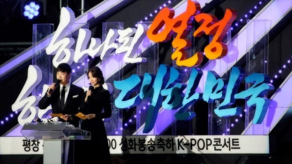 1711 Yoona - SBS PyeongChang Olympic G-100 K-POP Concert