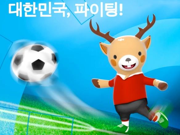 1807 Korea Athletes Asian Games_1
