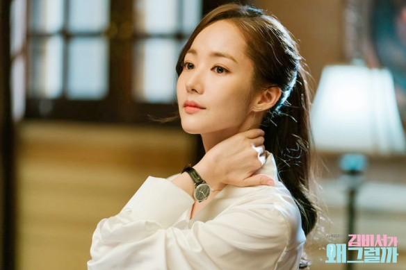 1807 Park Min Young - Accesories Secretary Kim (1).jpg