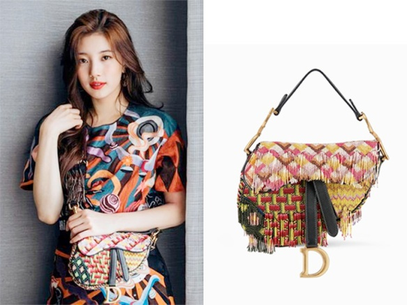 Suzy - Dior (Elle)_1
