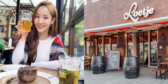1809 Park Min Young - Amsterdam(4)