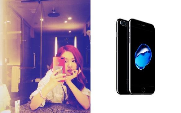 1809 Rose - iPhone 7 Plus