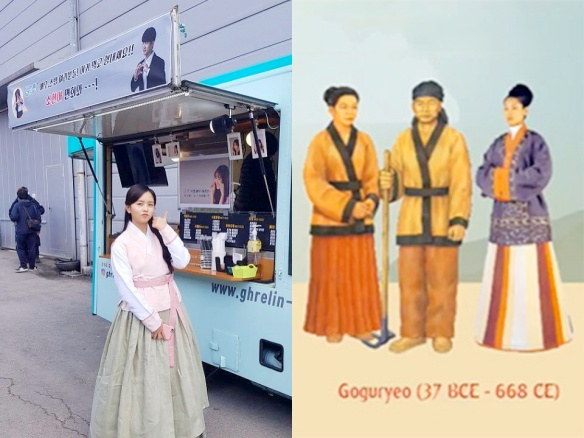 Hanbok Goguryeo - Kim So Hyun.jpg