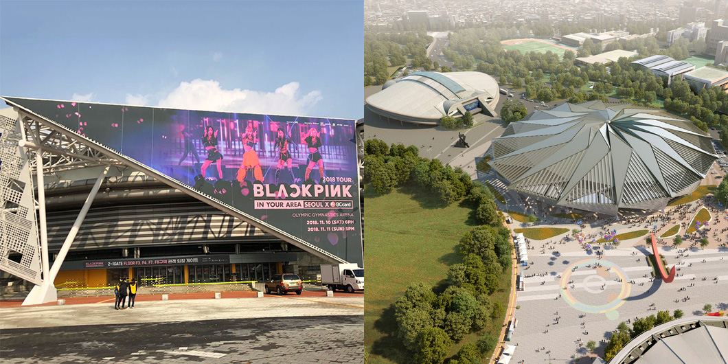 1811 - BLACKPINK Concert in Olympic Gymnastic Area.jpg